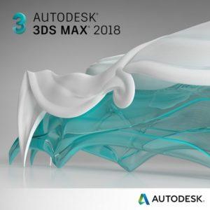 Autodesk 3DS MAX Interactive 2018 Download